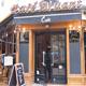 Café Le Bruant